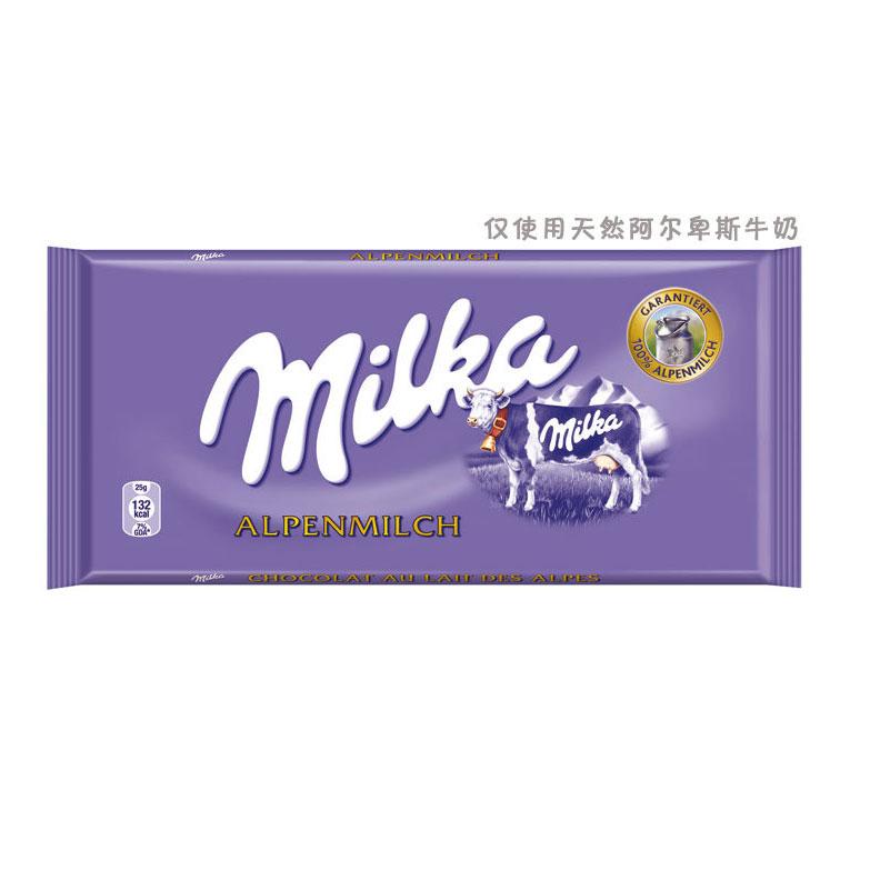 妙卡阿爾卑斯牛奶巧克力,單價:¥22.5元