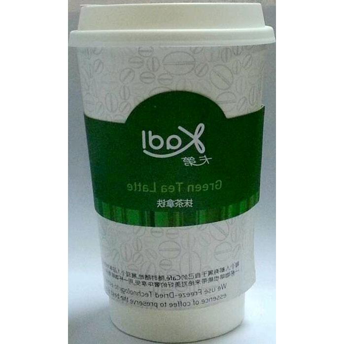 卡第抹茶拿铁随身杯,单价¥8.9元/杯