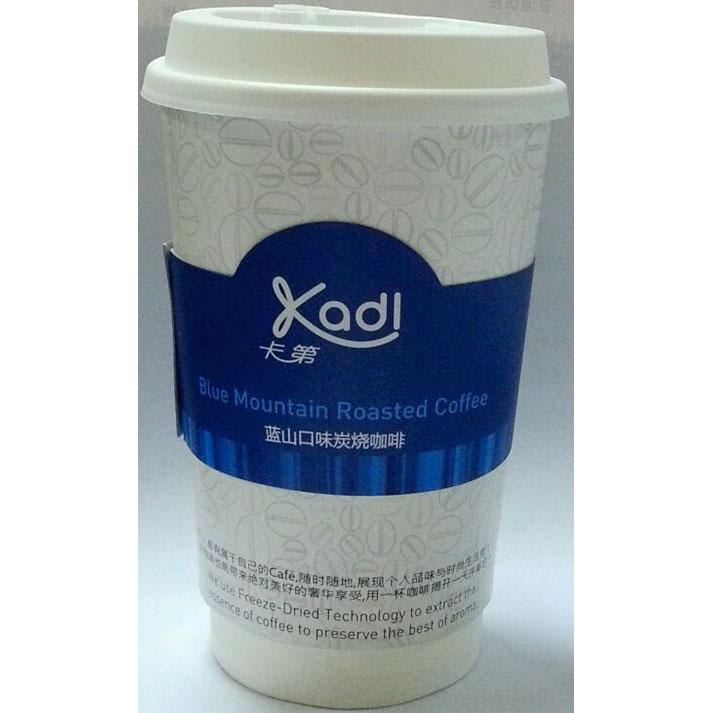 卡第蓝山口味炭烧咖啡随身杯,单价¥8.9元/杯