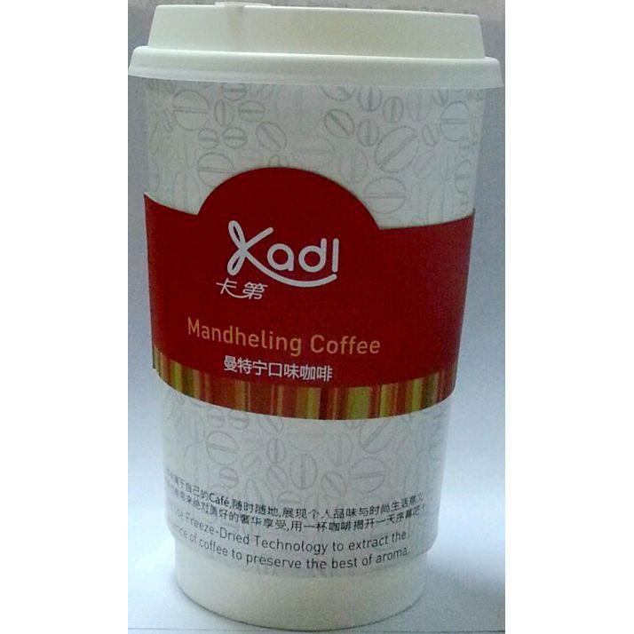 卡第曼特宁口味咖啡随身杯,单价¥8.9元/杯