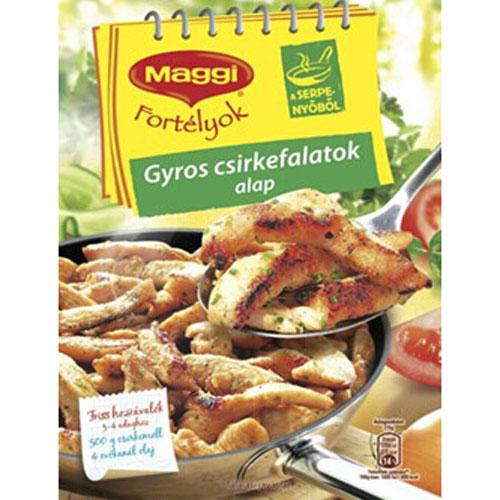 美极希腊风味调味粉 3-4份(无防腐剂),单价:¥30.5元