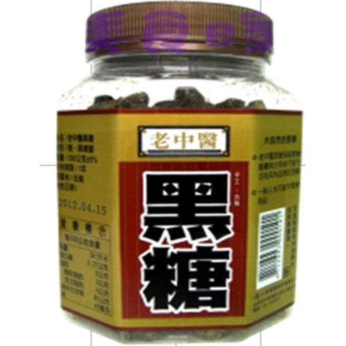 老中醫赤砂糖塊,單價:¥16.2元